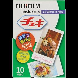 Fujifilm Instax Mini Instant Film (10 Shots)